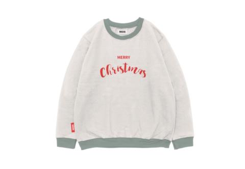 świąteczne bluzy z logo firmy - prezent na święta wycena